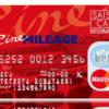 賢いクレジットカードの使い方(シネマイレージカード)